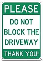 は、道路標識をブロックしないでください駐車場のレトロな装飾的な鉄の錫金属の芸術を