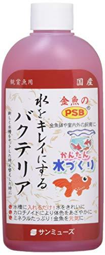 サンミューズ 金魚のPSB 200ml