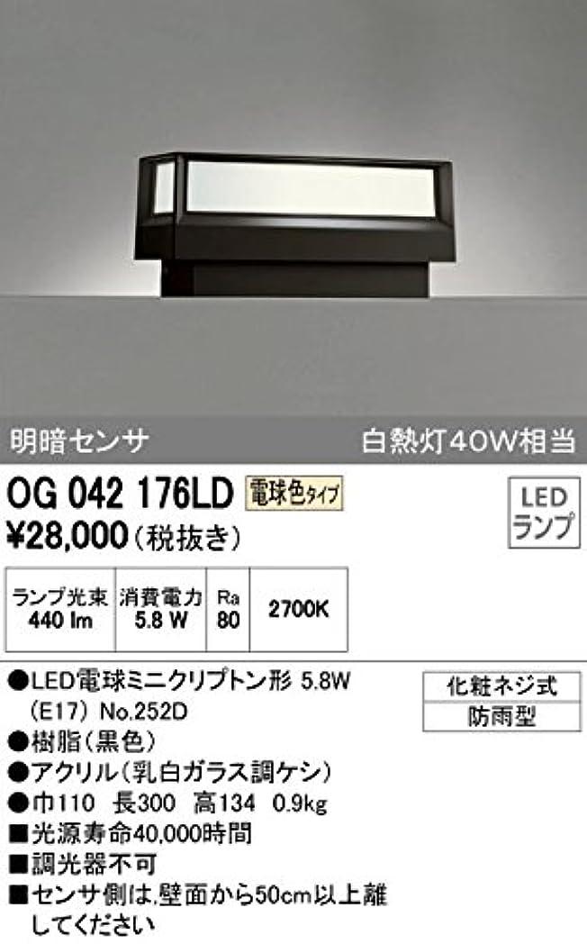 味倫理的オフセットオーデリック LED門柱灯OG042176LD