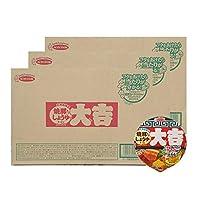 エースコック カップラーメン 北海道限定 ラーメン 大吉 カップ麺 醤油 ラーメン 12食入 3ケース(3箱) だいきち かっぷらーめん