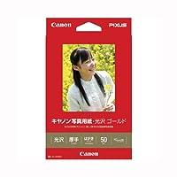 キヤノン 写真用紙光沢ゴールドはがきサイズ50枚 GL-101HS50