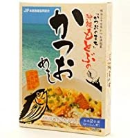 沖縄もとぶのかつおめし 4箱