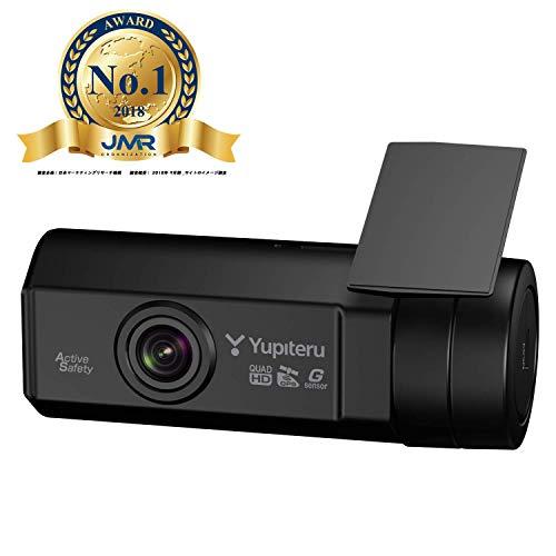 """ユピテル ドライブレコーダー DRY-SV8000P GPS WiFi 衝撃センサー QUAD HD録画 安全支援機能""""アクティブセーフティー搭載"""""""