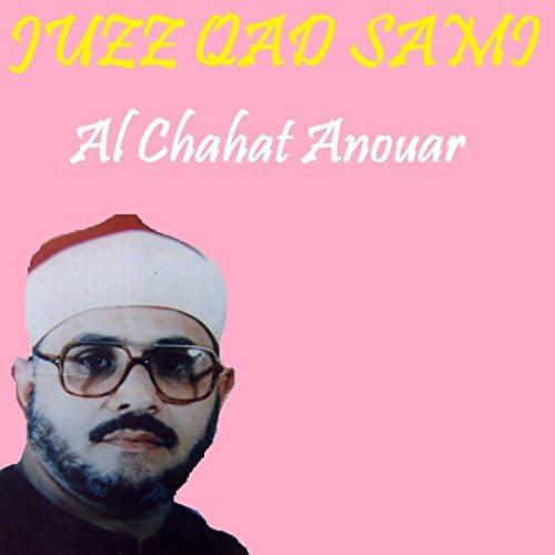 Al Chahat Anouar