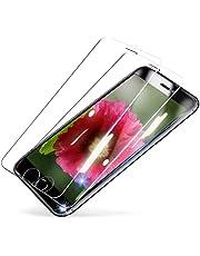 [2枚セット] iphone se2 ガラスフィルム iphonese第2世代 保護フィルム アイフォンse2 用 強化ガラス フィルム 極薄タイプ SE 2020 液晶フィルム 保護シート 浮きなし/秒で貼り付け/高透過率/硬度9H/指紋軽減 あいふおんse2 フィルム
