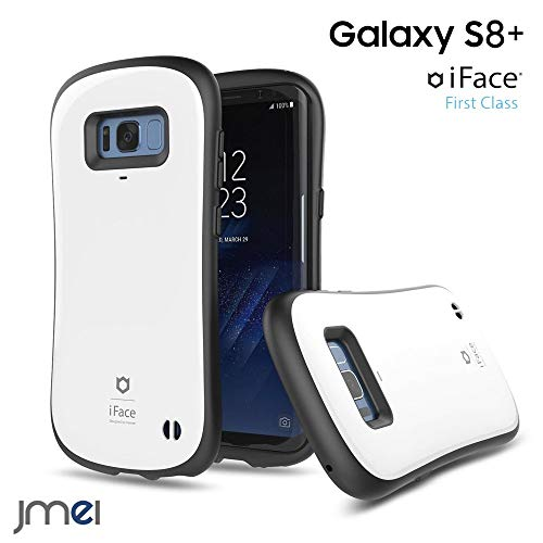 Galaxy S8+ ケース iFace First Class ホワイト SC-03J docomo SCV35 耐衝撃 Samsung ギャラクシーS8+ カバー ブランド s8 plus プラス サムスン simフリー スマホ カバー スマホケース