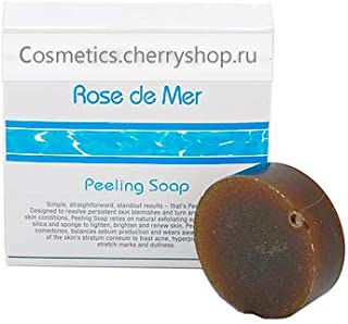 Christina Rose de Mer pelling Soap 50gr 1.7oz