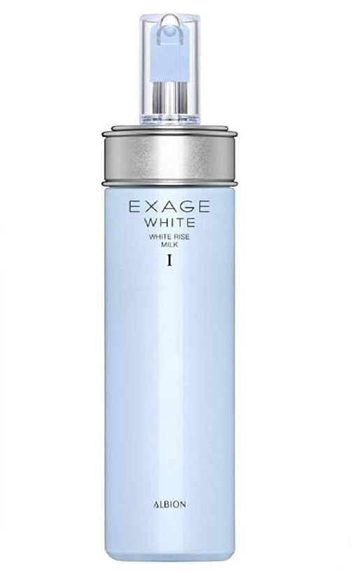 聞くお風呂騒々しいアルビオン(ALBION) ホワイトライズ ミルク I 200g <3月18日新発売商品>