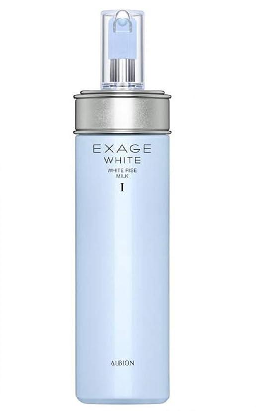 暴行偽装する焼くアルビオン(ALBION) ホワイトライズ ミルク I 200g <3月18日新発売商品>