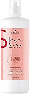 BC Repair Rescue Reversilane Deep Nourishing Shampoo (For Thick to Normal Damaged Hair)