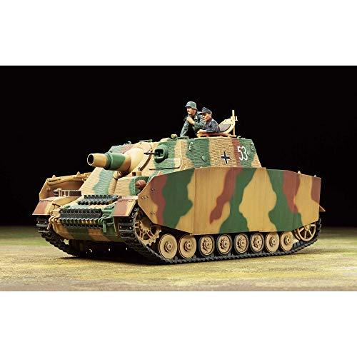 タミヤ 1/35 ミリタリーミニチュアシリーズ No.353 ドイツ軍 4号突撃戦車 ブルムベア 後期型 プラモデル 35353