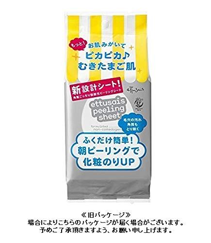 エテュセ『ふきとりピーリングシートNシート状除去化粧水弱酸性』