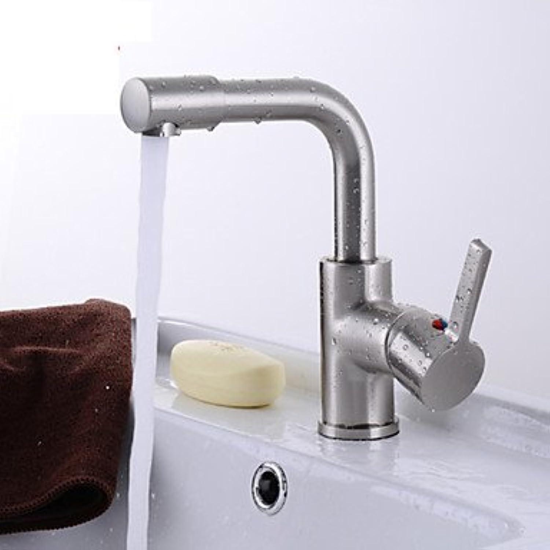 Lozse zeitgenssischen Chrom einzigen Handgriff ein Loch centerset drehbar Waschbecken Wasserhahn