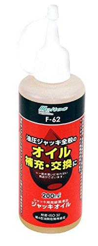 メルテック 油圧ジャッキ用 ジャッキオイル 200cc Meltec F-62