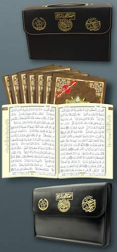 Color Coded Tajweed Quran 30 Parts Divided Set with Leather Case Mosque X Large Size 10'' X 14'' Arabic Edition (English and Arabic Edition)