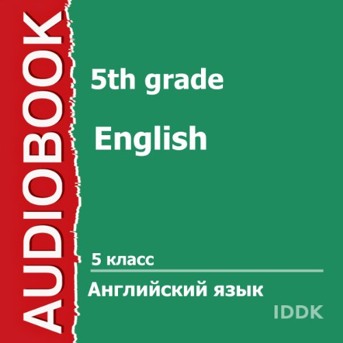English for 5th Grade [Russian Edition] cover art