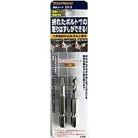 スレッドマスター(Thread Master) 折れ込みボルト抜き スクエアタイプ M8-M12用 22418