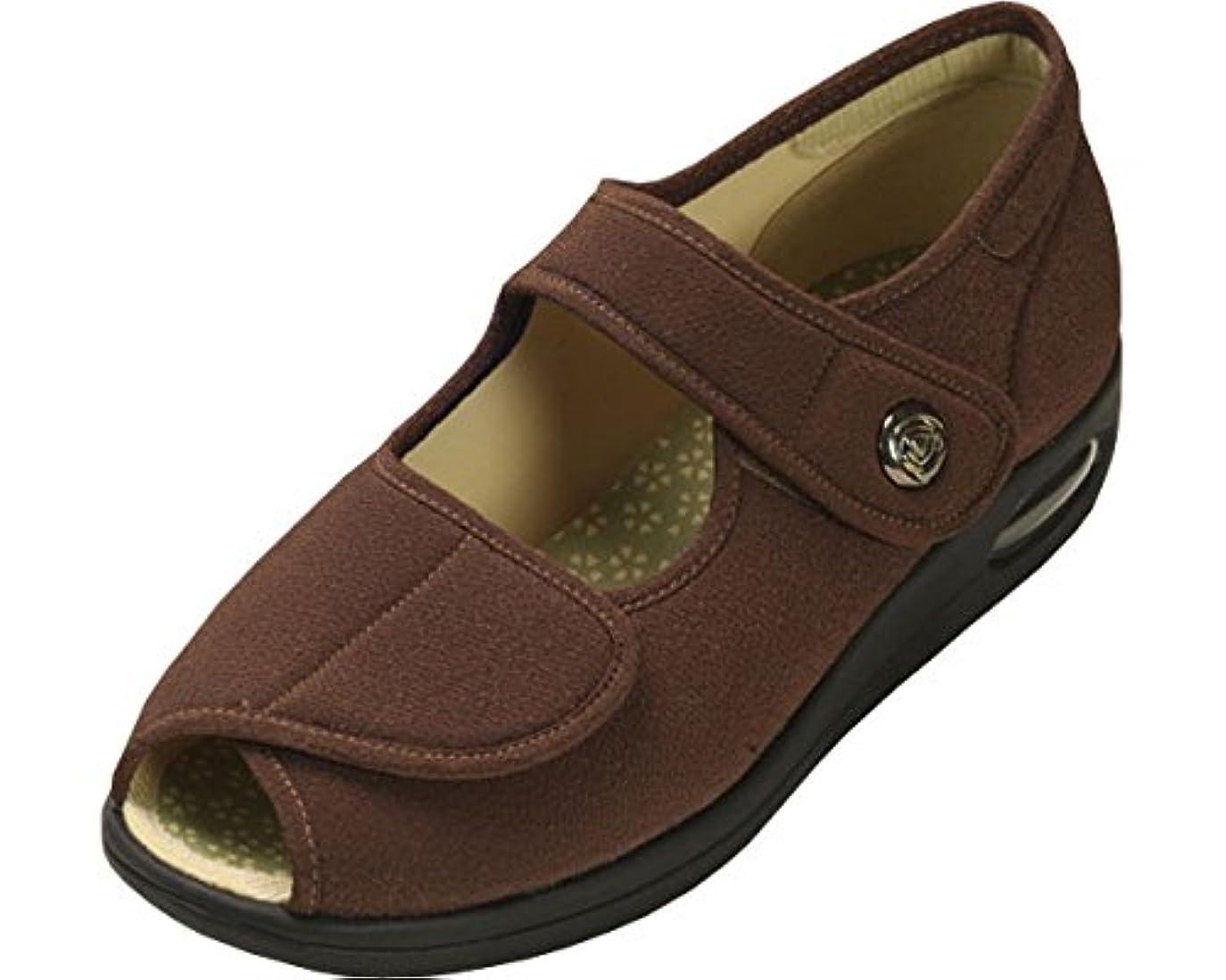 歌う蒸留ソファー彩彩~ちりめん~ 両足 婦人用 25.5cm ブラウン W1103 (マリアンヌ製靴) (シューズ)(返品不可)