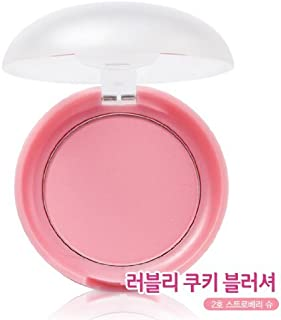 ETUDE HOUSE Lovely Cookie Blusher - #2 Strawberry (2012New)