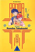 Ranma 1/2, Vol. 2 by Rumiko Takahashi (1995-05-06)