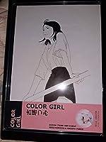 古塔つみ オリジナル イラスト アナログ ラフ 原稿 生原画 color girl B