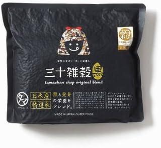 タマチャンショップ 国産30雑穀米 1kg (ブラック)