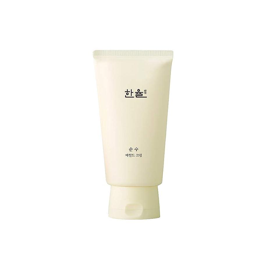 大洪水故障中放射能【HANYUL公式】 ハンユル ピュアマイルドクリーム 100ml / HANYUL Pure Mild Cream 100ML