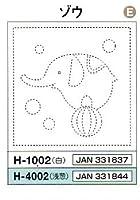 オリムパス 刺し子 キット 花ふきん 白 その2 H1002ゾウ