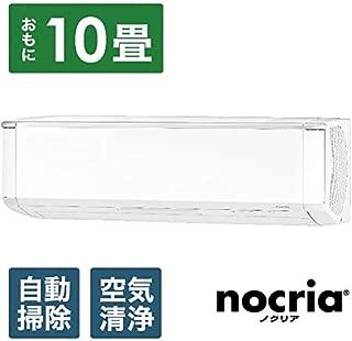 富士通ゼネラル 【エアコン】nocria ノクリアFUJITSU GENERAL おもに10畳用(ホワイト) AS-X28G-W