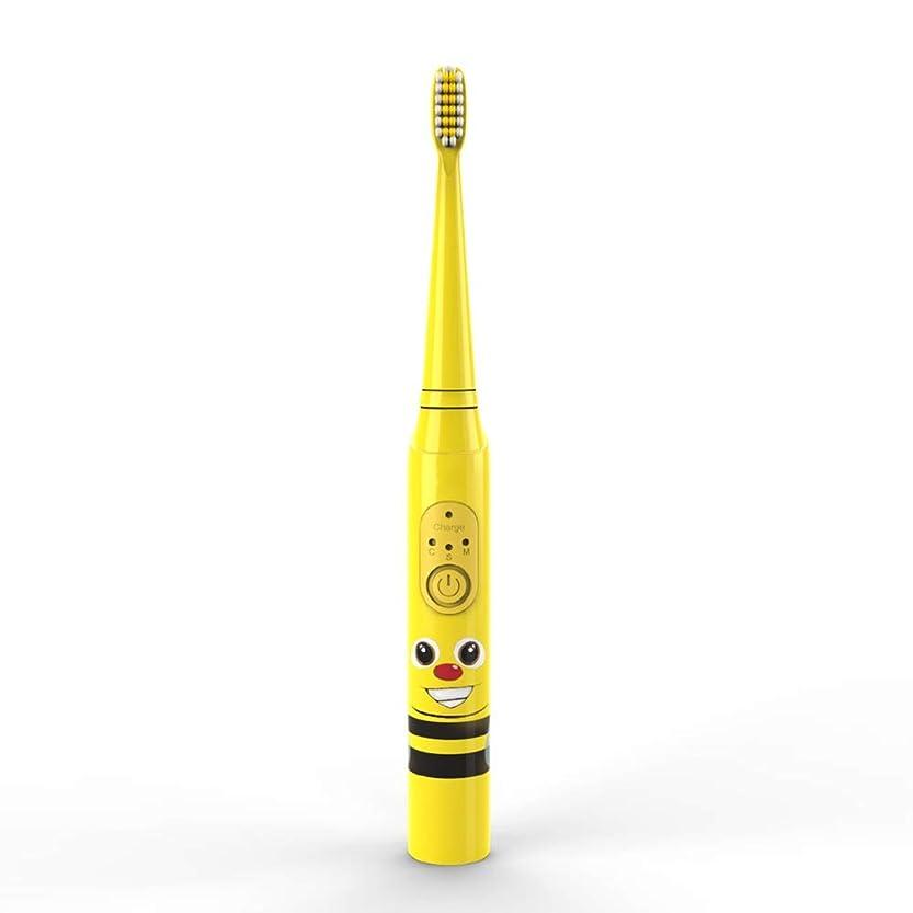 下に戦いアンタゴニスト電動歯ブラシ, 子供の電動歯ブラシUSB充電式保護清潔で柔らかい毛の歯ブラシ (色 : 黄, サイズ : Free size)