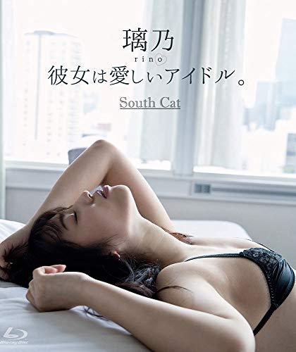 彼女は愛しいアイドル。 璃乃 Blu-ray版