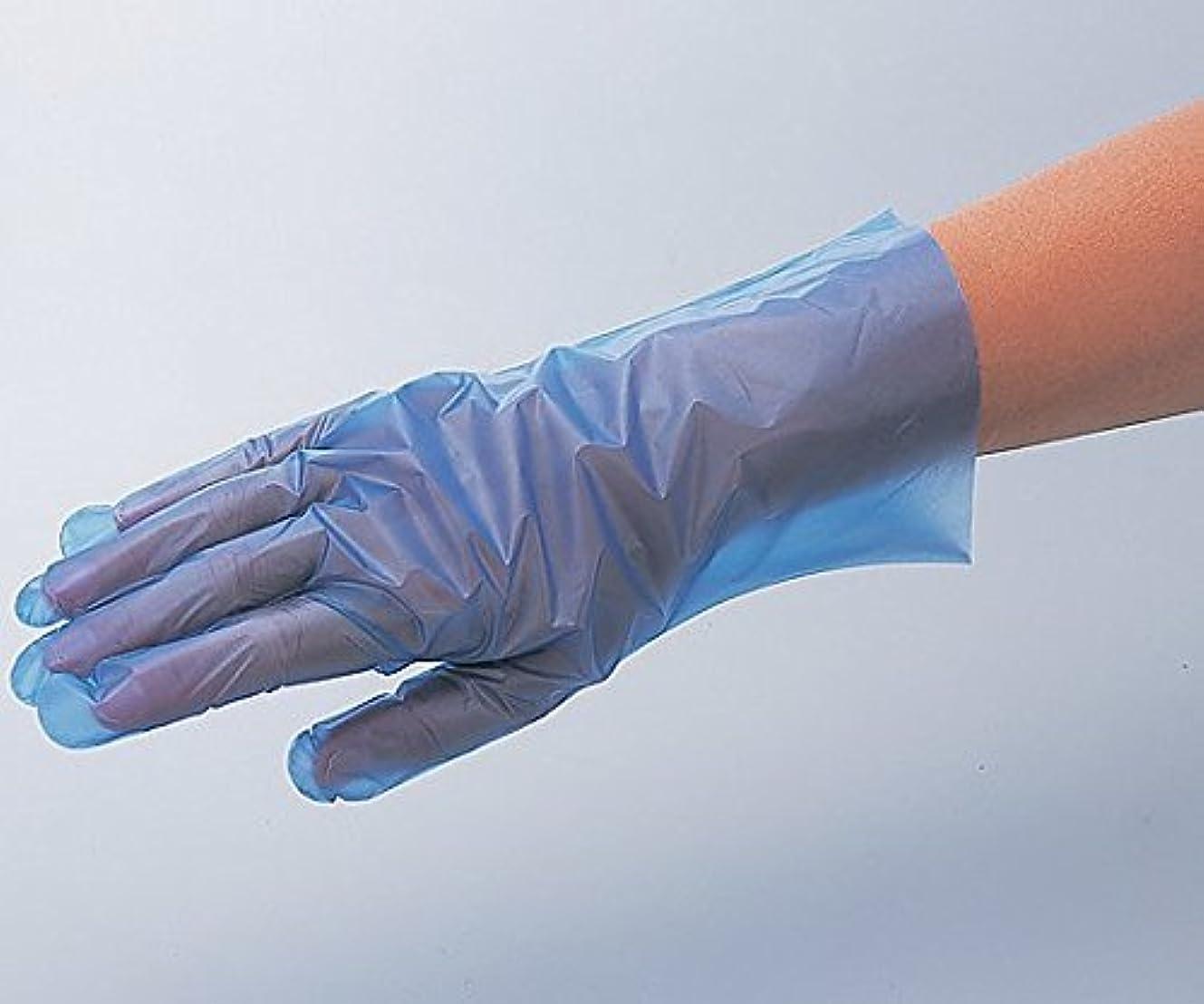 ビルダー極地ショットアズワン6-9730-05サニーノール手袋エコロジーブルーショートM200枚入