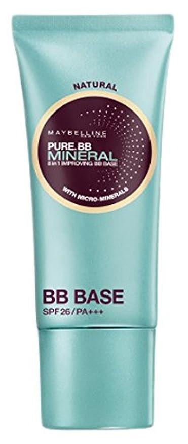 くびれた冷蔵庫ビートメイベリン ピュアミネラル BB ベース 02 ナチュラル
