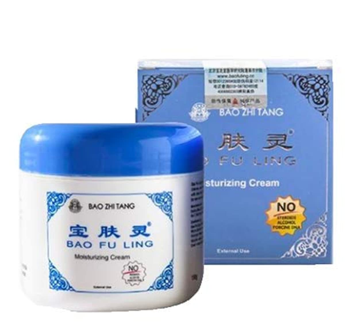 教育学流用する粘着性【Bao Fu Ling(宝肤灵)】保湿クリーム Moisturizing Cream (150g) [並行輸入品]