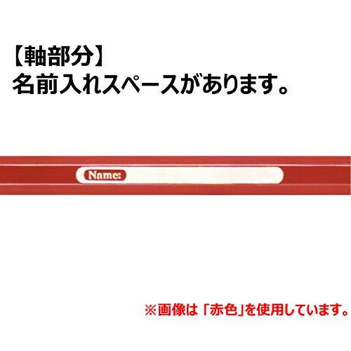 『ファーバーカステル 油性色鉛筆 平缶 36色セット TFC-CP/36C』の4枚目の画像