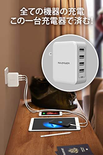 RAVPowerUSB充電器[4ポート/40W/折り畳み式プラグ/急速充電]ACアダプターiPhone/iPad/Androidその他のUSB機器対応RP-PC026ホワイト
