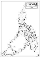フィリピンの白地図 A1サイズ 2枚セット