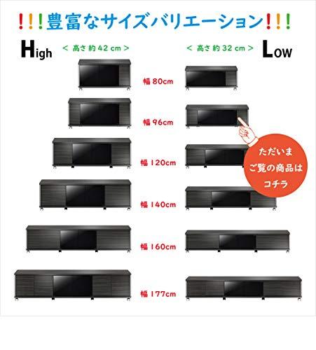 朝日木材加工『テレビ台GDstyle(AS-GD960L)』
