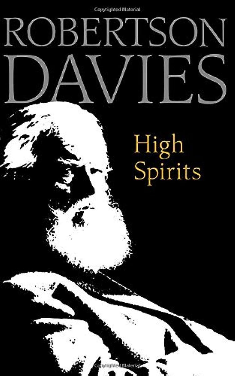 専門雄弁な美徳High Spirits