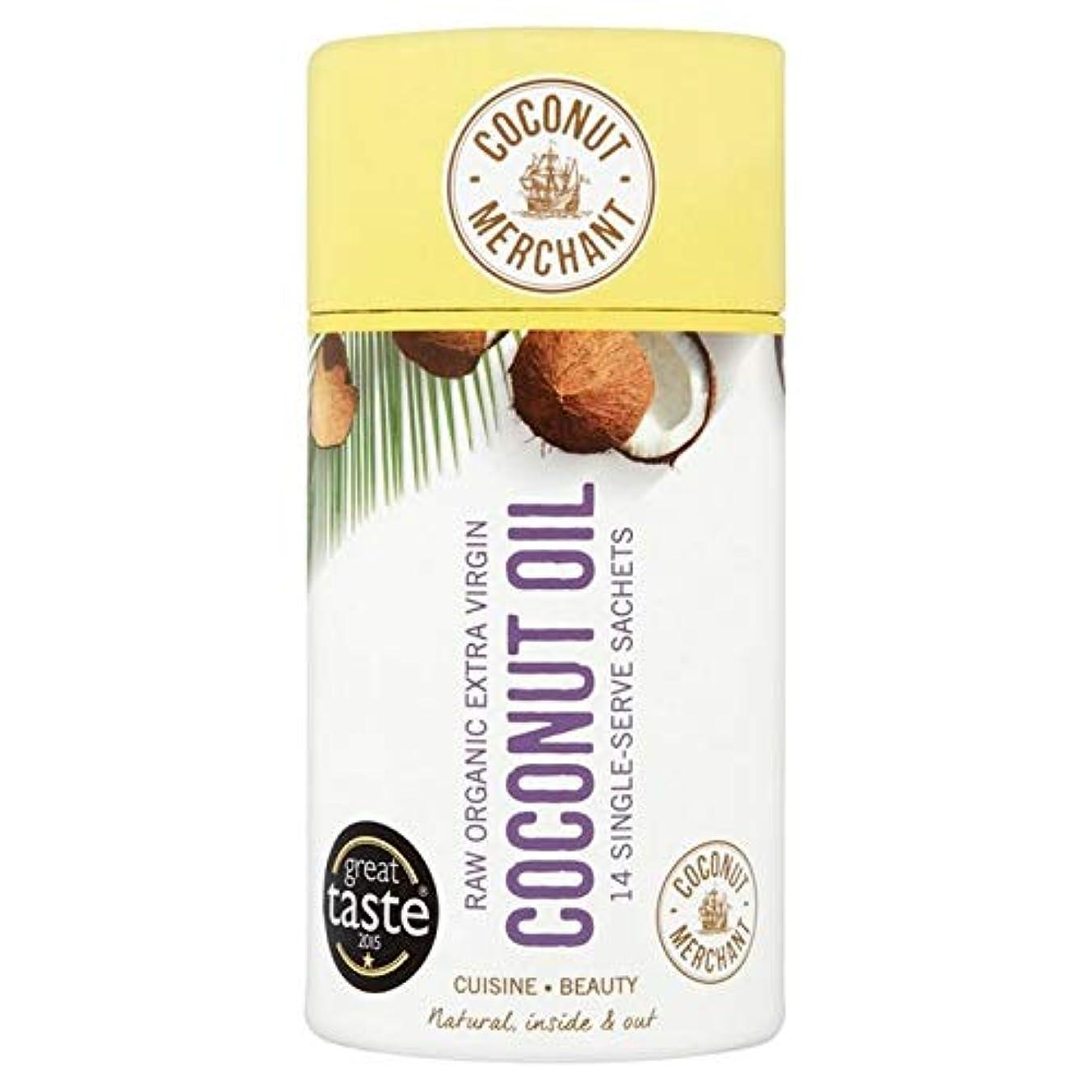 ジュニア泥沼原理[Coconut Merchant ] ココナッツ商人有機ココナッツオイル引っ張っキット14のX 10ミリリットル - Coconut Merchant Organic Coconut Oil Pulling Kit 14 x 10ml [並行輸入品]
