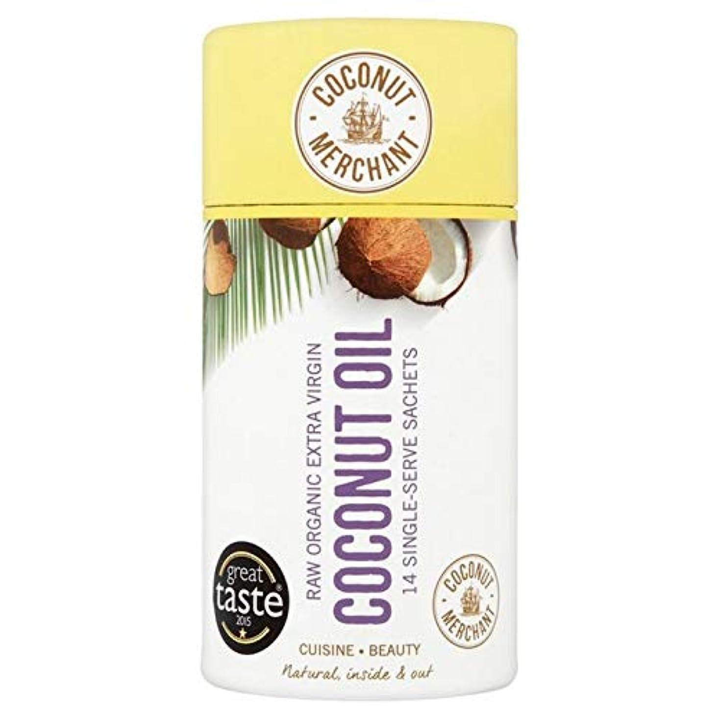 ファンシー旋律的ユダヤ人[Coconut Merchant ] ココナッツ商人有機ココナッツオイル引っ張っキット14のX 10ミリリットル - Coconut Merchant Organic Coconut Oil Pulling Kit 14 x 10ml [並行輸入品]