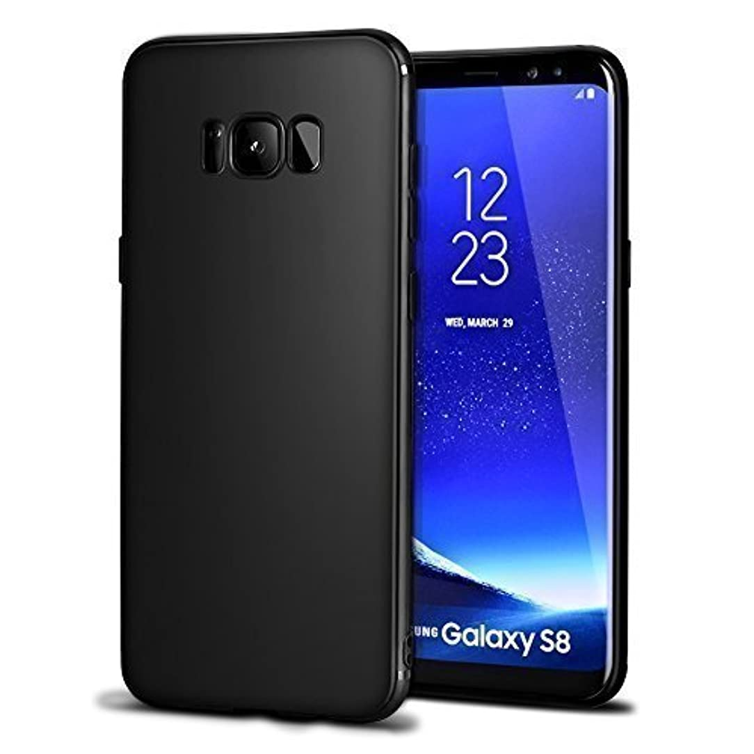 BKlove Zy9168 Ultra-Thin Micro Frosted All Round Protection of Soft Case for Samsung Galaxy S8 - Black