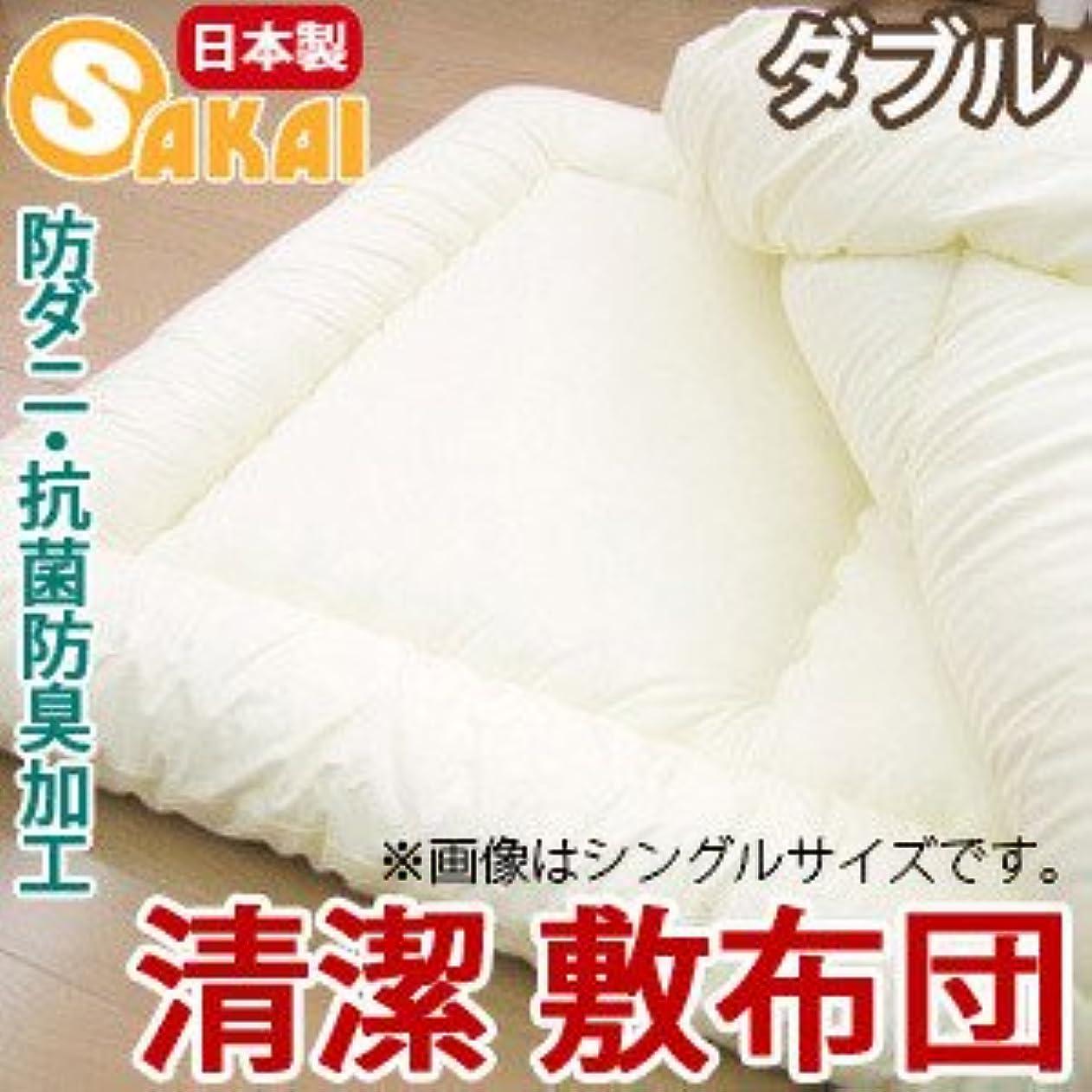 書誌フローティング北極圏無地 抗菌防臭加工中綿使用(マイティトップ)敷布団 ダブル