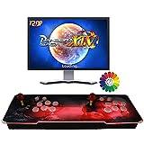 Pandora's 3D Juegos clásicos Consola de Videojuegos, 8000 in 1 Multijugador Arcade Game Console, con 200 3D Juegos, HDMI y VGA y Salida USB, para PC/Ordenador portátil/TV