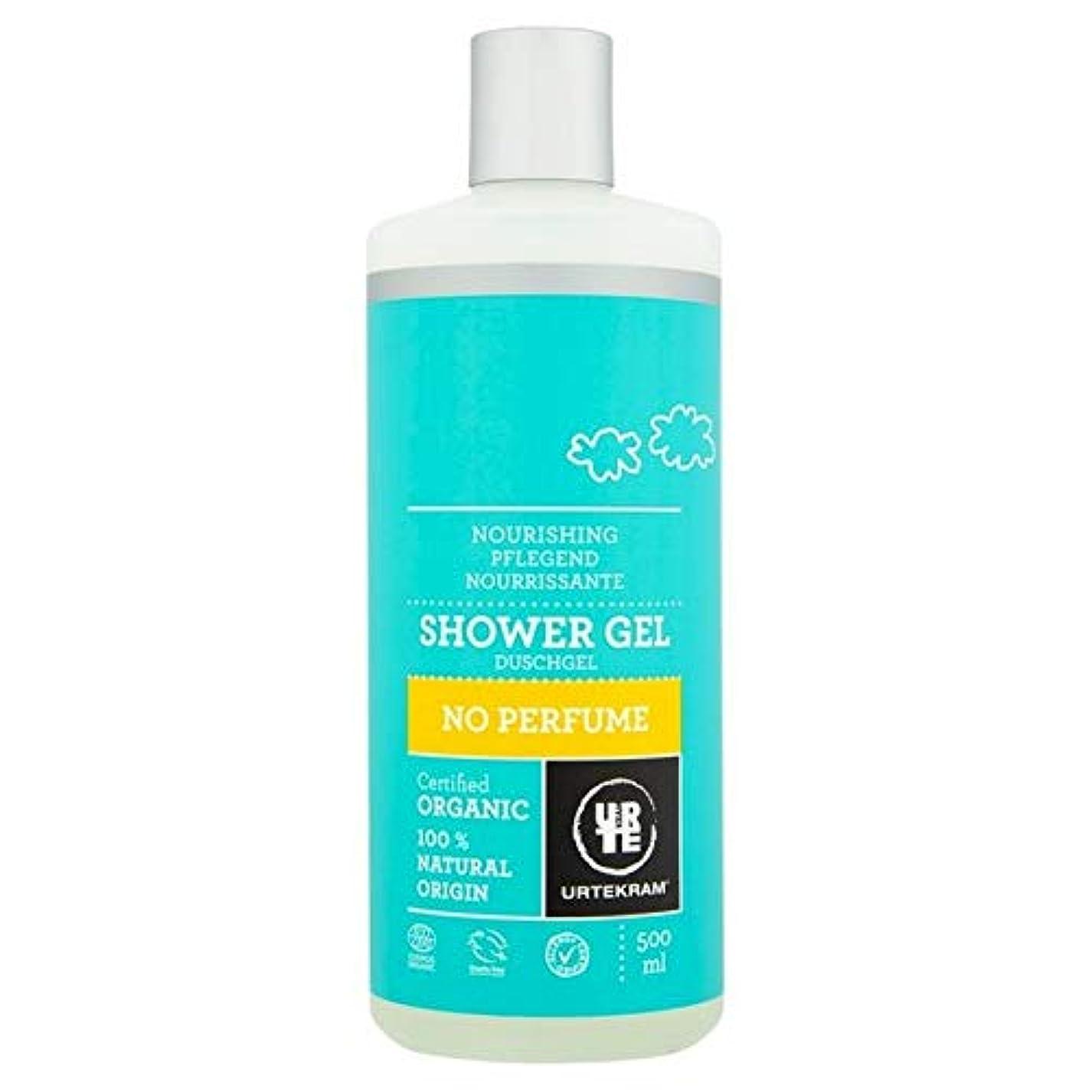 確認する一部ファンタジー[Urtekram] 何の香水シャワージェル500ミリリットルをUrtekramありません - Urtekram No Perfume Shower Gel 500ml [並行輸入品]