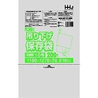 【5ケース特価】HHJ 吊り下げ規格袋 10号 食品検査適合 吊り下げタイプ 0.010×180×270mm 20000枚×5ケース 200枚×10冊×10箱×5 JK10