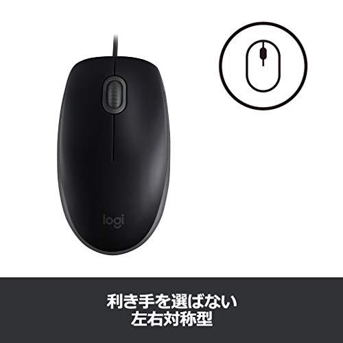 LogicoolロジクールM110sBK有線静音マウス小型左右対称型USB簡単接続M110sブラック国内正規品3年間無償保証