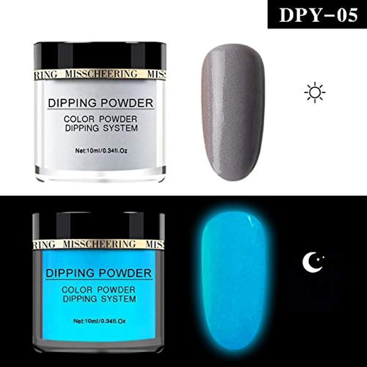 パトロン告白する無駄な10ml Luminous Nail Powder Fluorescent Art Pigment Dipping Glitter Decoration Natural Dry NO Lamp Cure Long Last