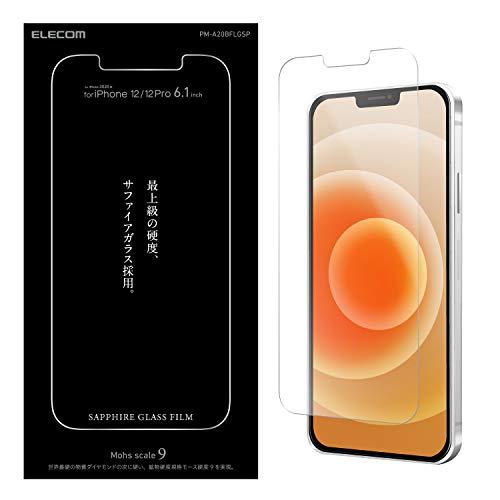 エレコム iPhone 12 / 12 Pro フィルム 強化ガラス 【最強硬度のフィルム、サファイ…