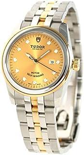 [チュードル]TUDOR 腕時計 チューダー グラマラス 31MM ゴールド 53003 レディース [並行輸入品]